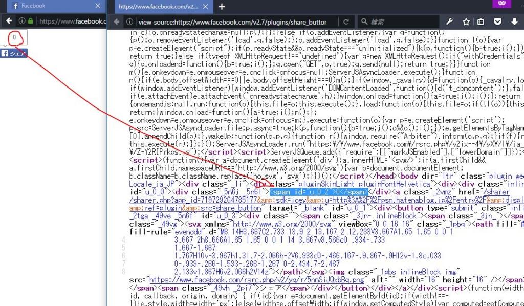 HTMLにベタで書かれている
