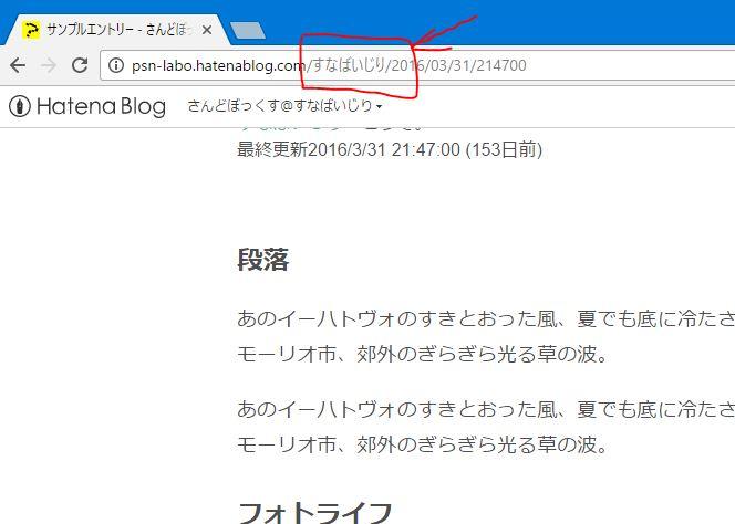 日本語(マルチバイト)も対応