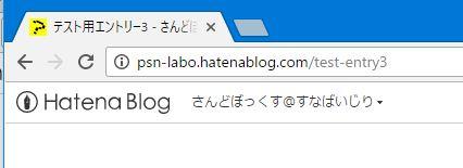 独自の記事URLの場合