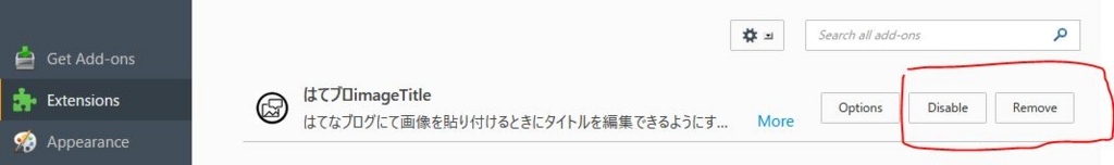 Firefox アドオン一覧