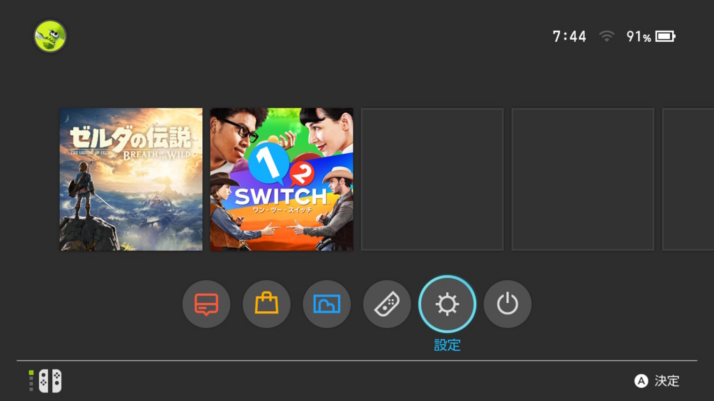Nintendo Switch HOMEメニュー