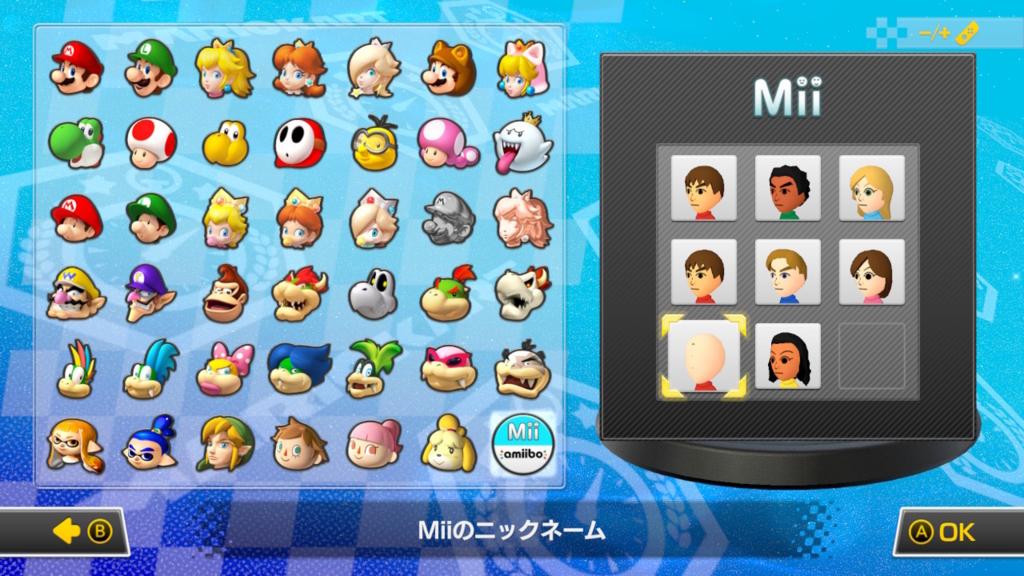マリオカート8 デラックスのMii選択画面