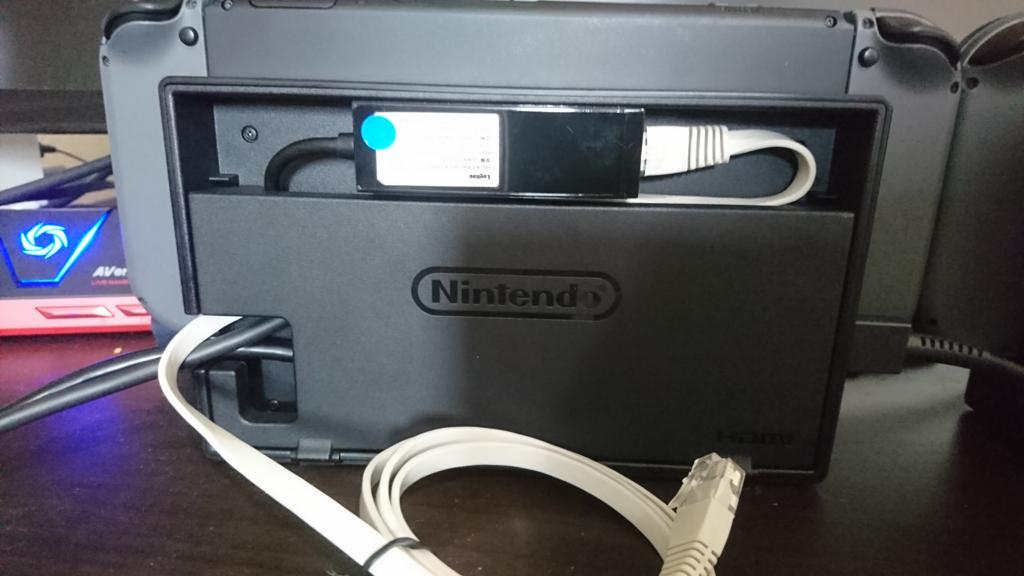 Nintendo Switch のドックに良い感じに入ってしまった