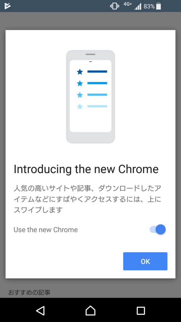 Introducting the new Chrome