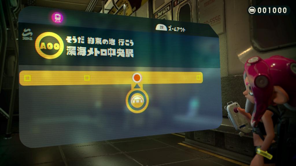 A00 深海メトロ中央駅