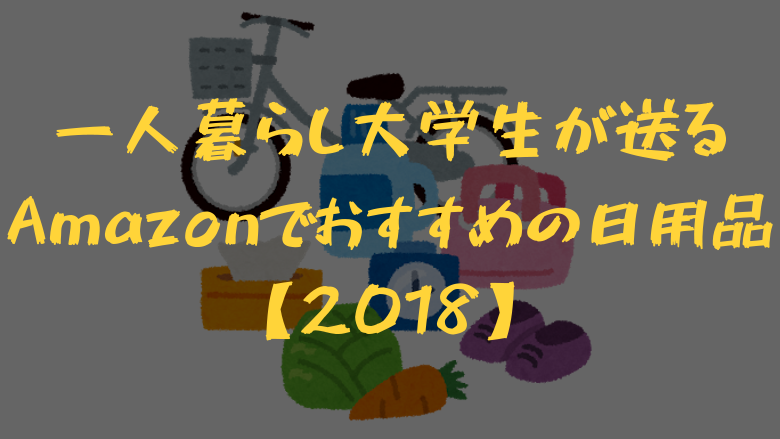 f:id:psptanukij:20191018035931p:plain