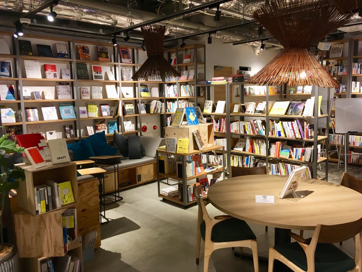 TSUTAYA BOOK APARTMENT内の様子