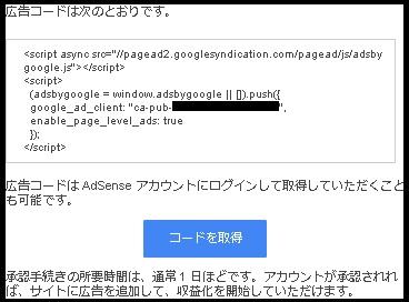 f:id:psyberlife:20170706215549j:plain