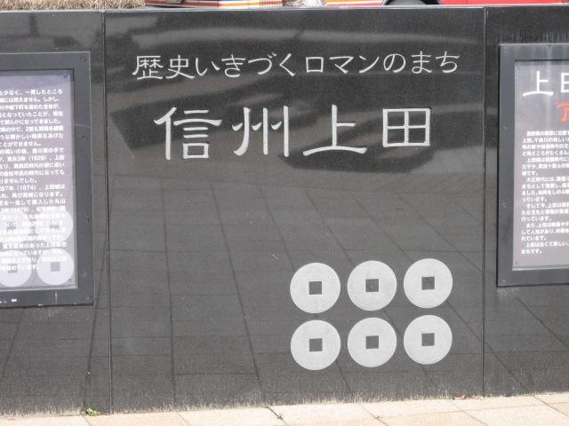 20110319093736