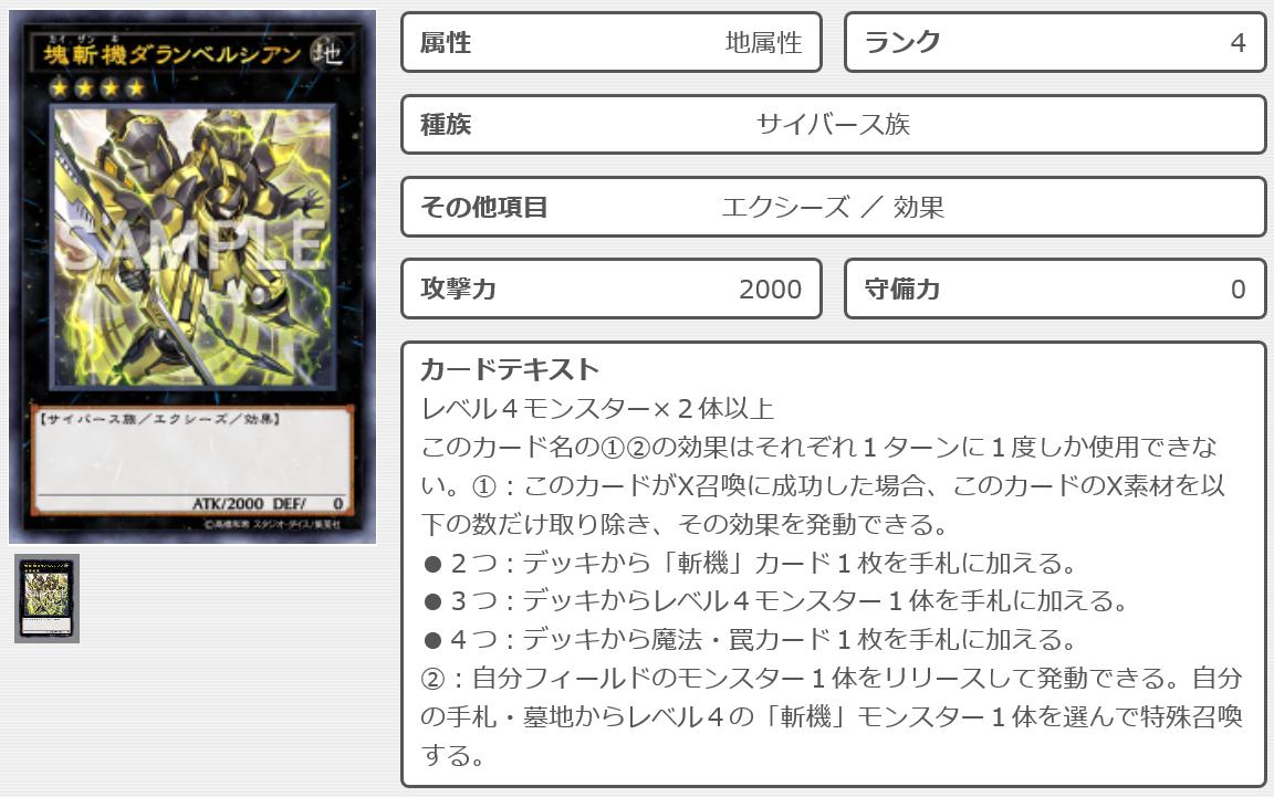 f:id:psychicnaminami:20200601222255p:plain