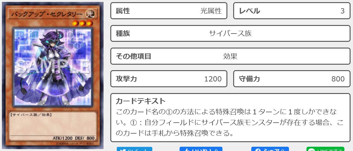 f:id:psychicnaminami:20200601222905p:plain