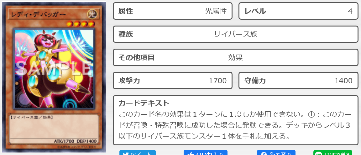 f:id:psychicnaminami:20200601223304p:plain