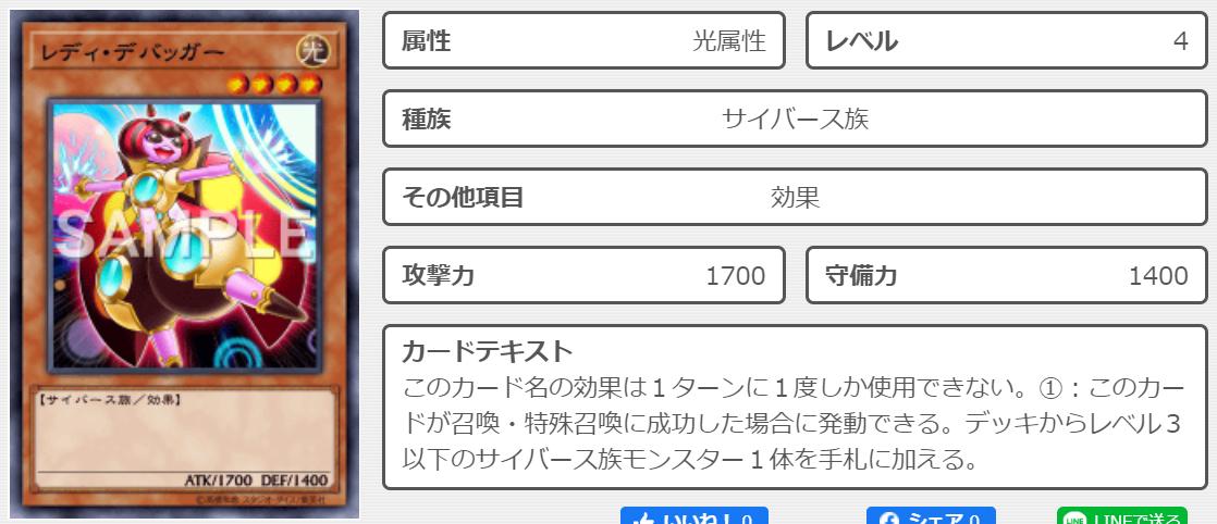f:id:psychicnaminami:20200828135530p:plain