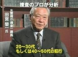 f:id:psychologist:20081123013302j:image