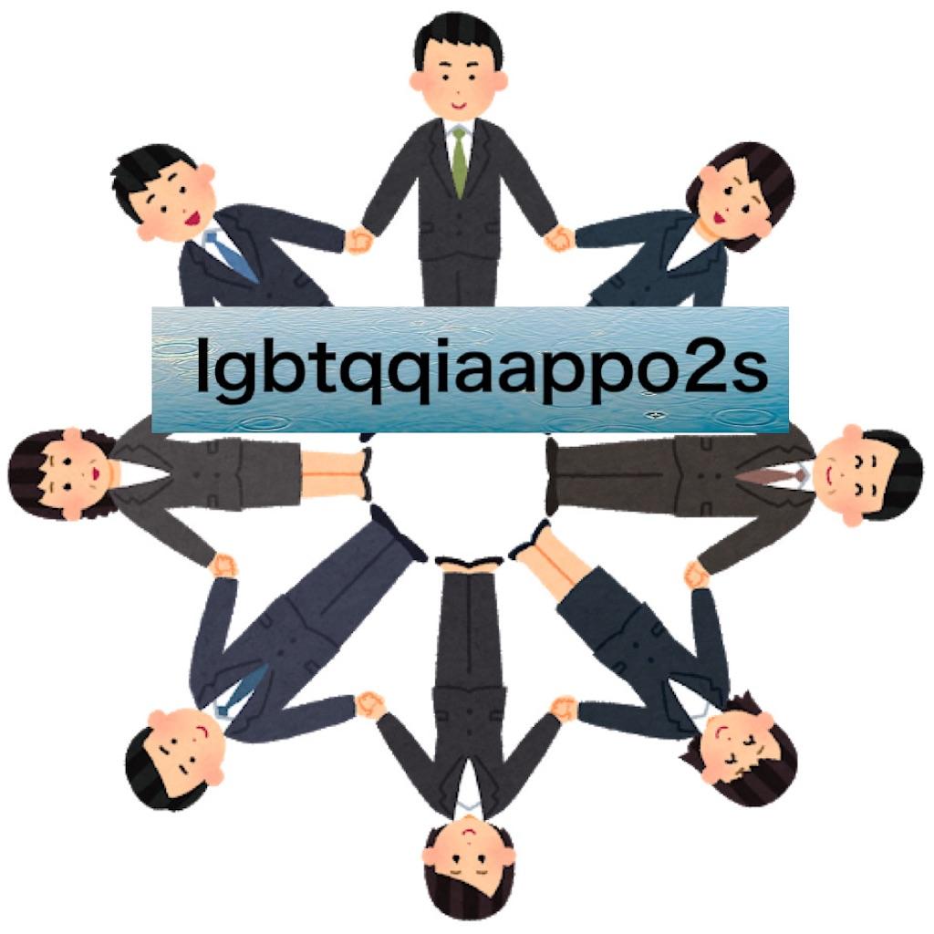 f:id:psycholosteak:20201025163858j:image