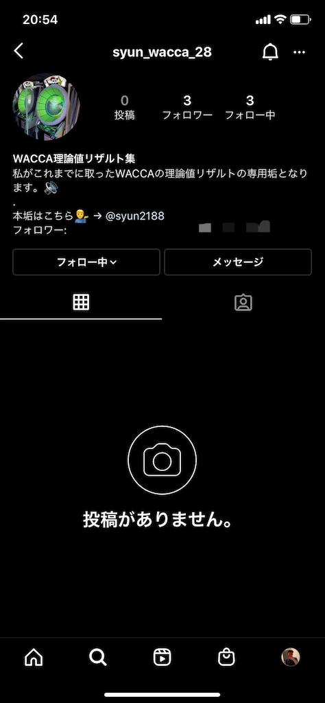 f:id:psyun:20201219211643p:image
