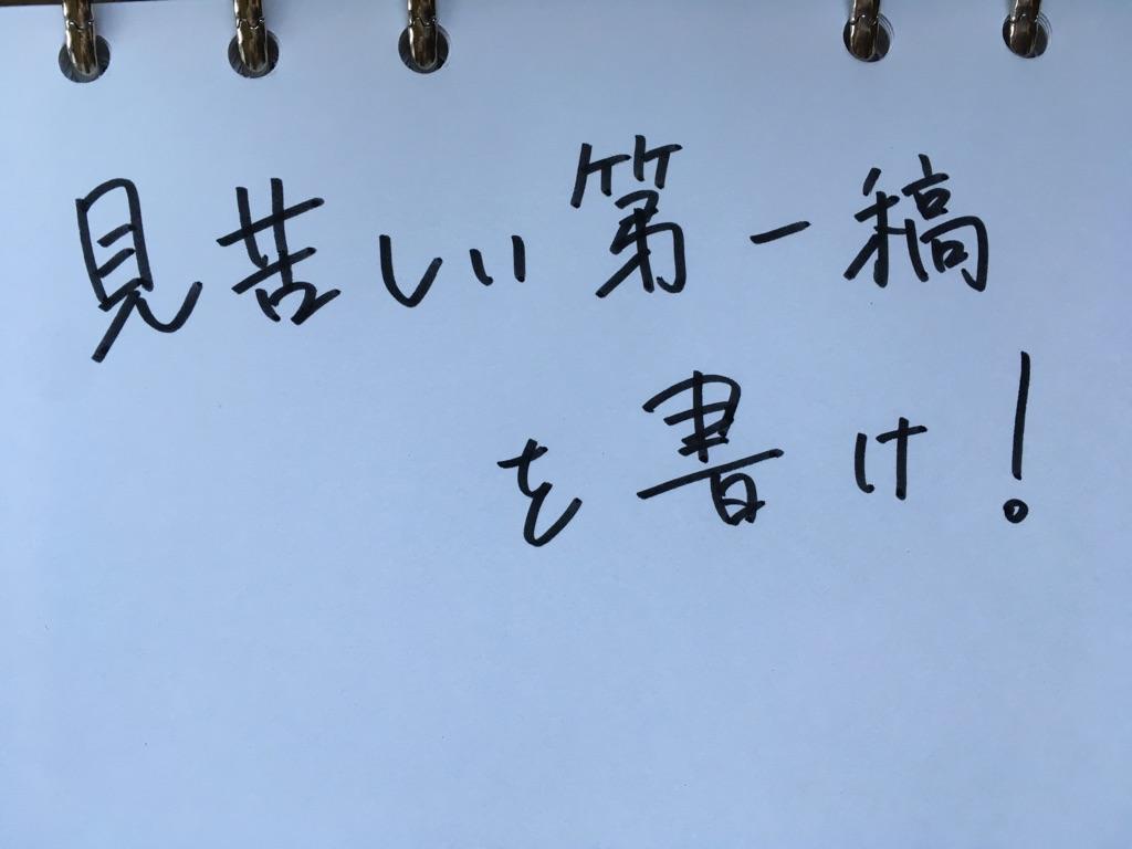 f:id:ptakahiro:20161106113502j:plain
