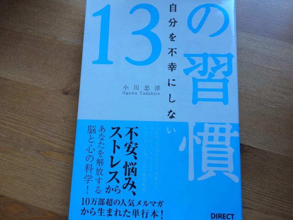 f:id:ptakahiro:20161223113427j:plain