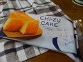 CHIZU-CAKE1