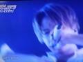 青いイナズマ3