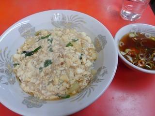 豆腐炒め丼
