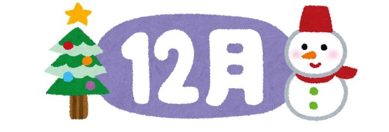 f:id:ptgj:20200924065941p:plain
