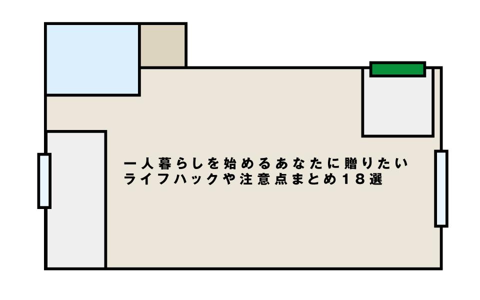 f:id:ptkabe:20170323204444j:plain