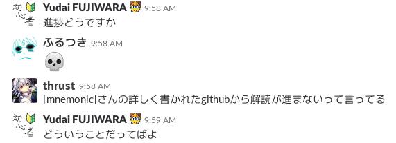 f:id:ptr-yudai:20181118191601p:plain