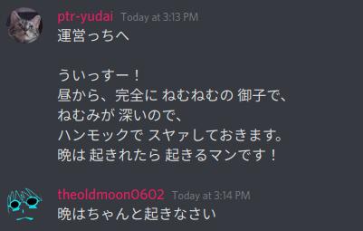 f:id:ptr-yudai:20200906234539p:plain