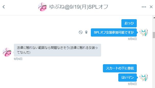 f:id:ptrst:20160920235227p:plain