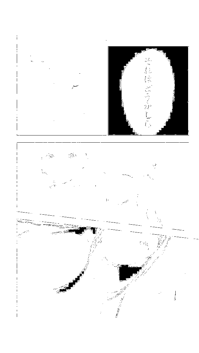 f:id:ptrst:20170616142554p:image