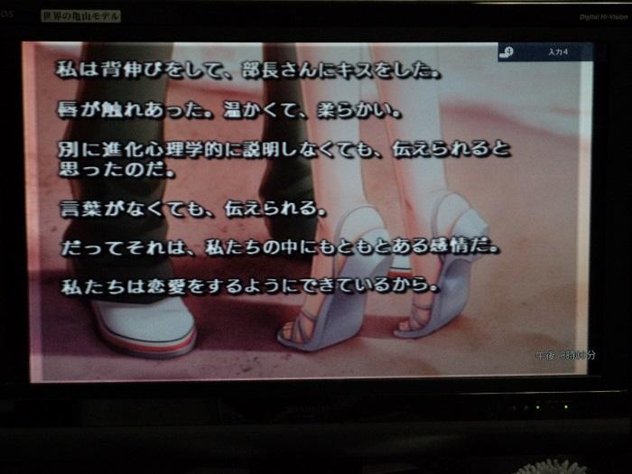 f:id:pu-07ai-se:20170910213931j:plain