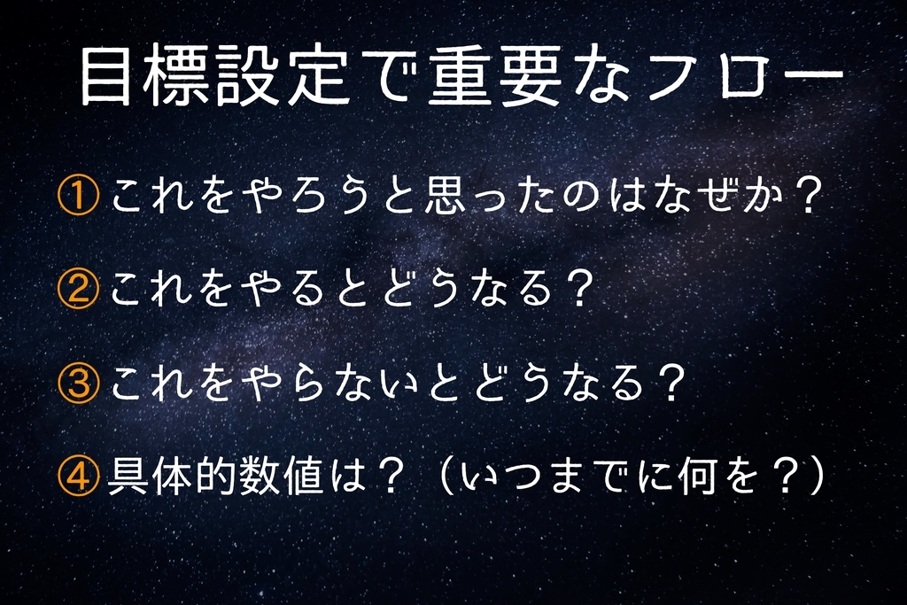 f:id:pua-tokyo:20190103200457j:plain