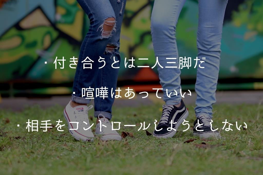 f:id:pua-tokyo:20190119223941j:plain
