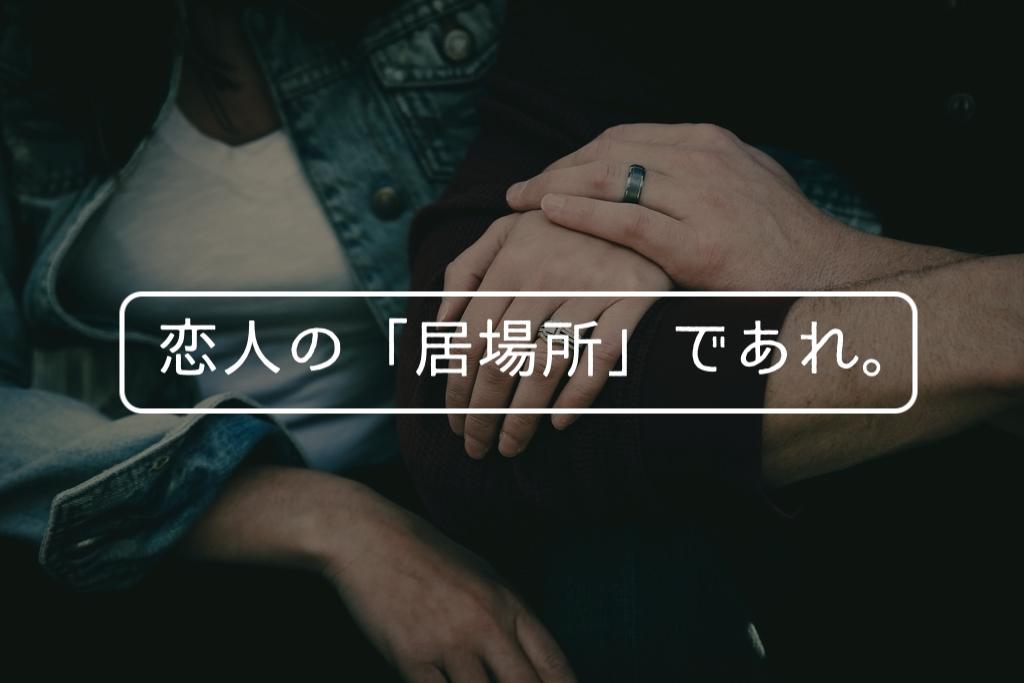 f:id:pua-tokyo:20190212235530j:plain