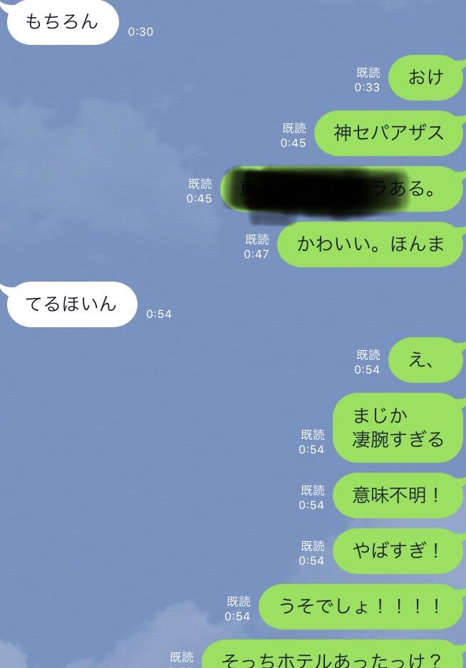 f:id:pua_tanaka:20181022235451j:plain