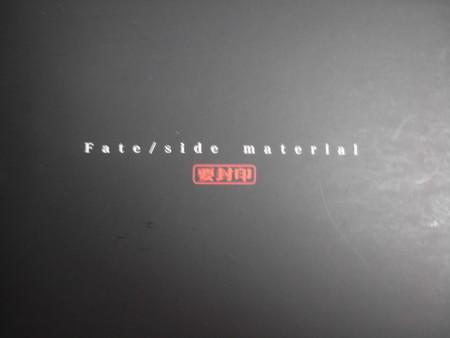 f:id:pub99:20100505013601j:image