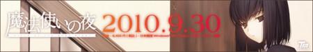 20100723211723