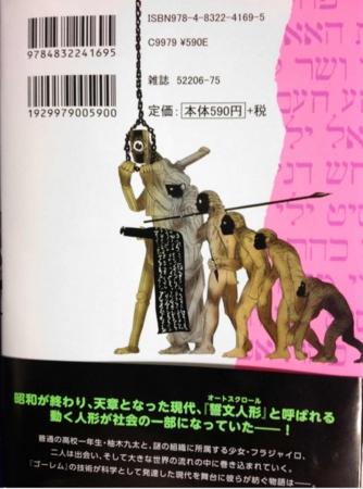 f:id:pub99:20120717231004j:image:w360