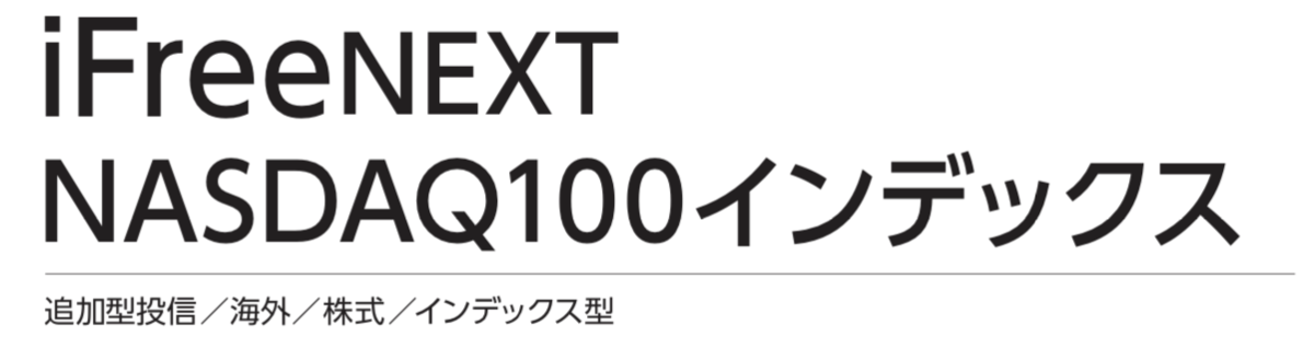 f:id:pucchix3:20200329152832p:plain