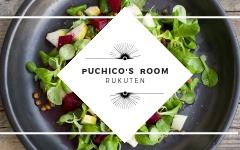f:id:puchico111:20190208114219j:plain