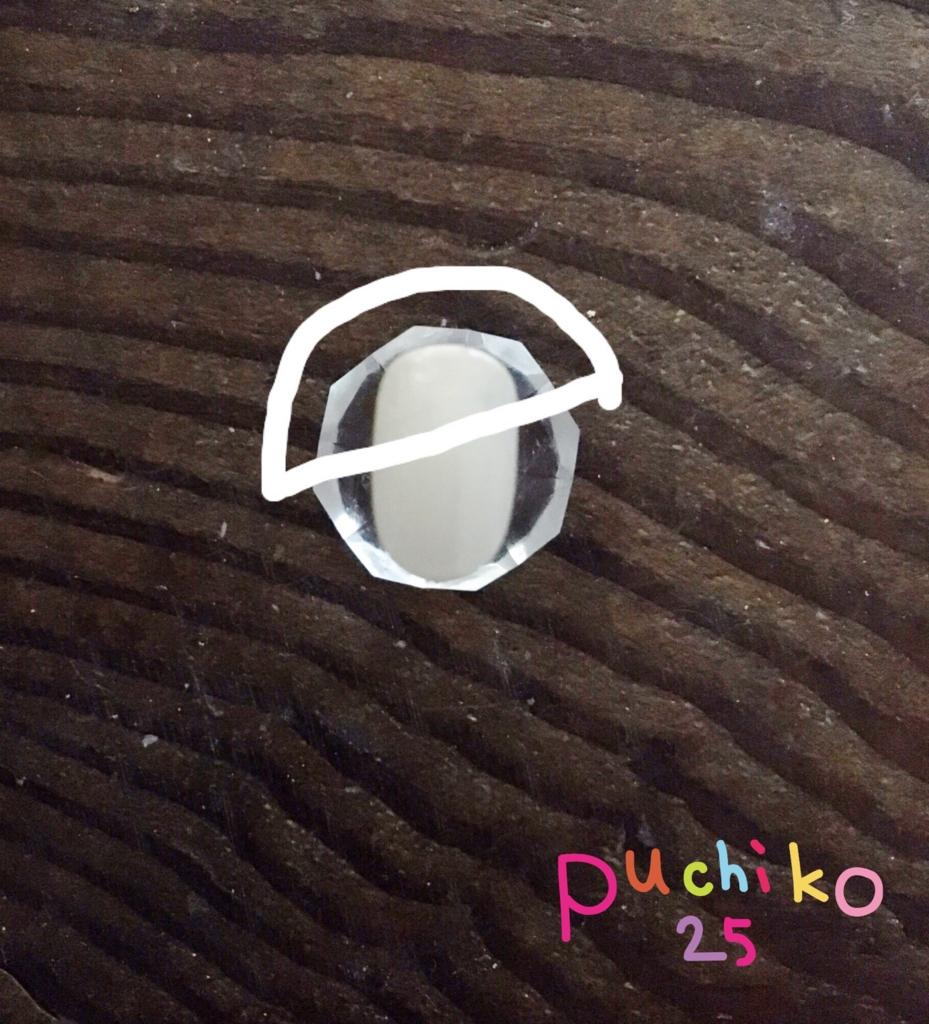 f:id:puchiko25:20160422125033j:plain