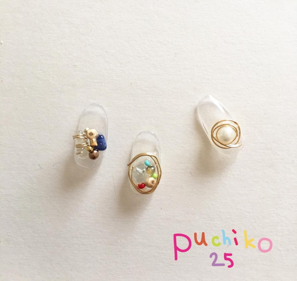 f:id:puchiko25:20160503143242j:plain