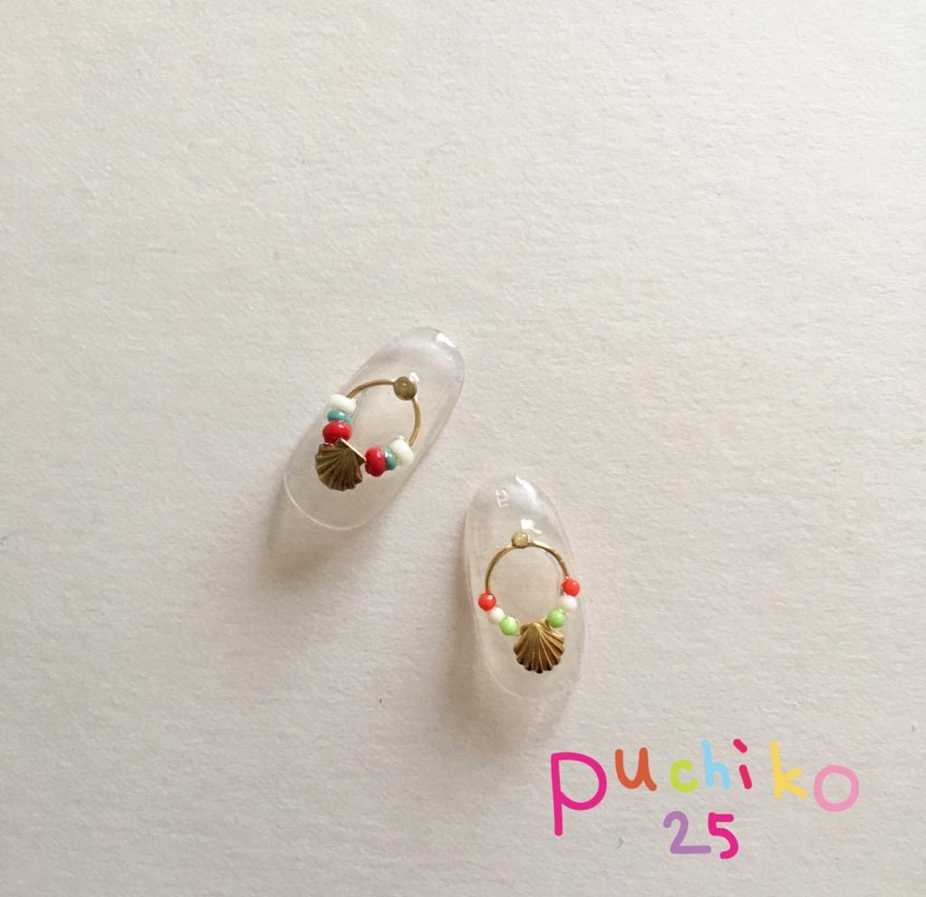 f:id:puchiko25:20160503143322j:plain