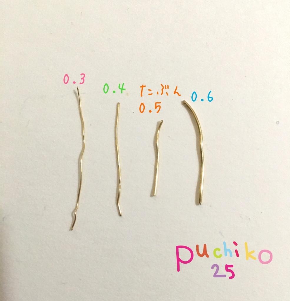 f:id:puchiko25:20160503163514j:plain