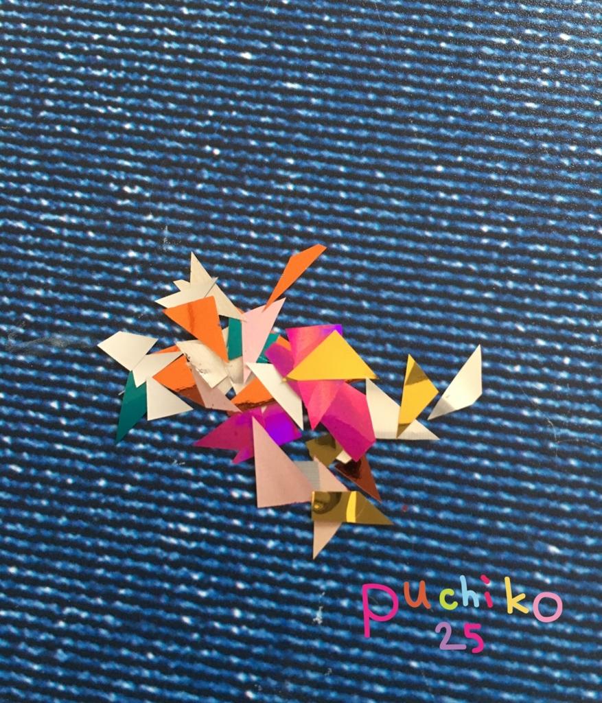 f:id:puchiko25:20160509160344j:plain