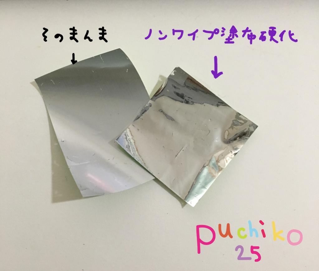 f:id:puchiko25:20160510193853j:plain