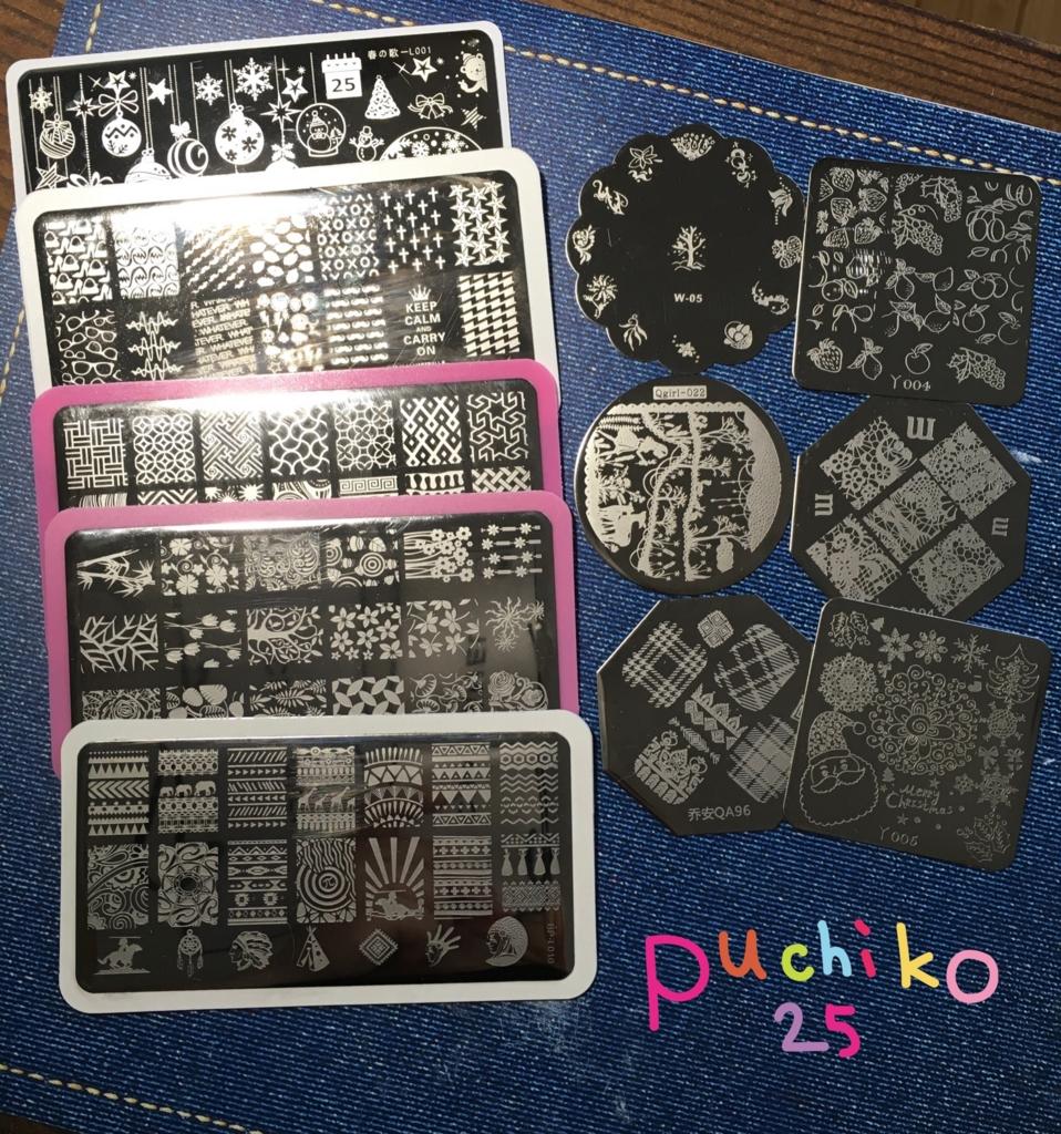 f:id:puchiko25:20160515003424j:plain
