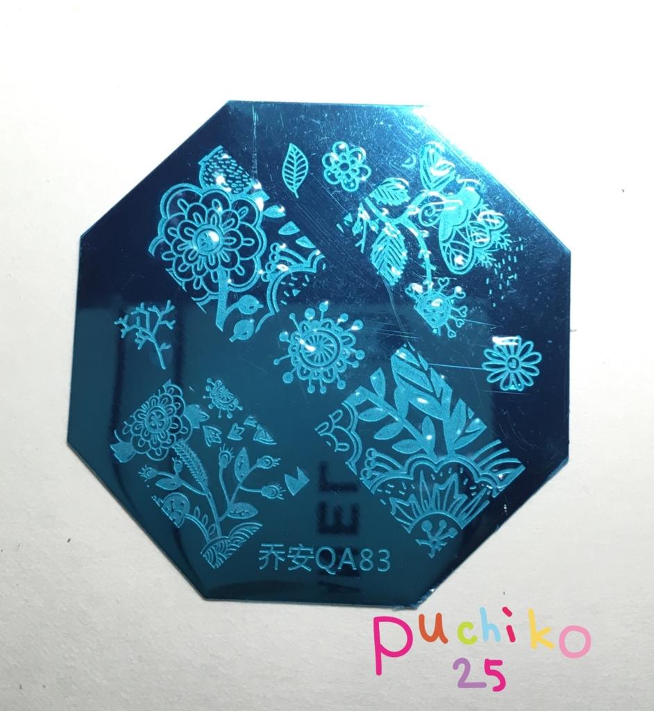 f:id:puchiko25:20160515005217j:plain