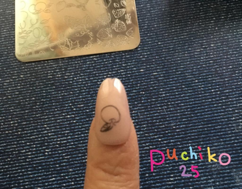 f:id:puchiko25:20160515005531j:plain